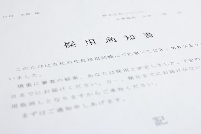 保育士,転職サイト,経験談,メリット